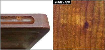 カーリーメープル材2WAYカッティングボードまな板