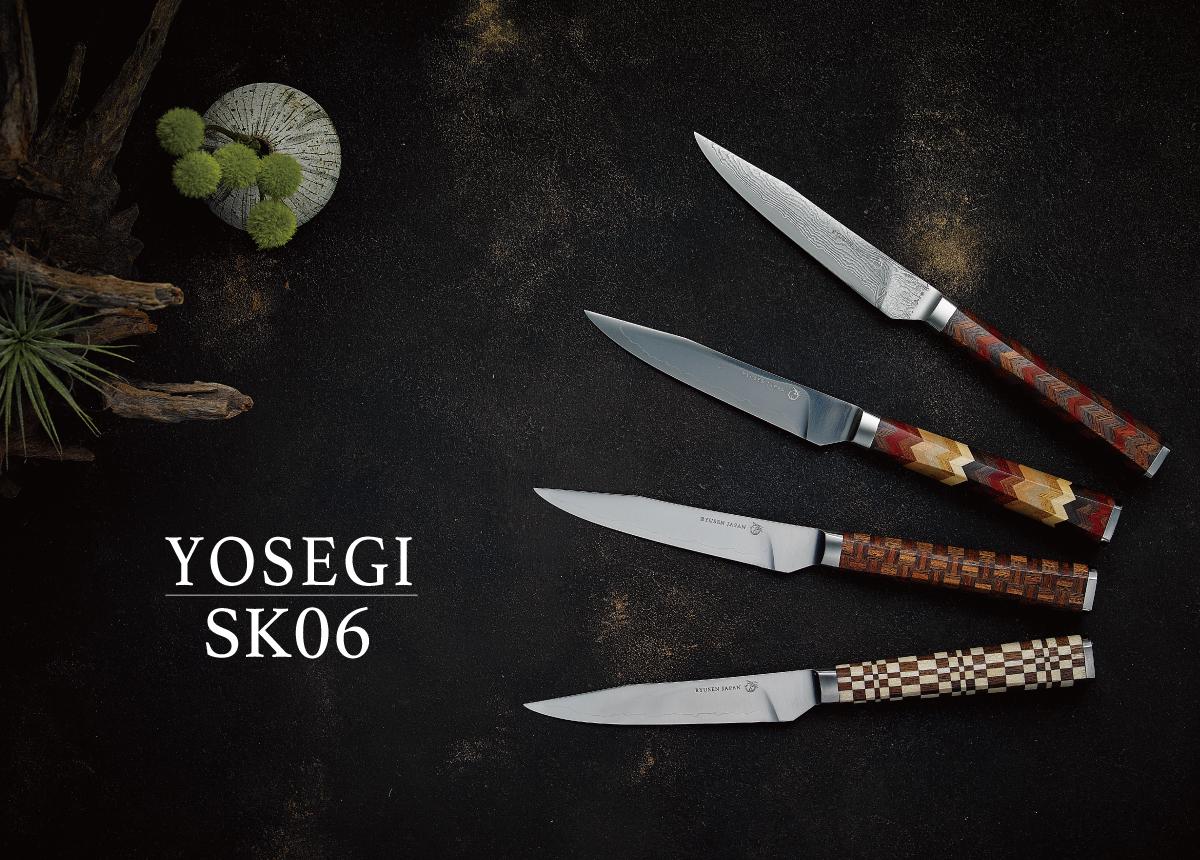 寄木ナイフ