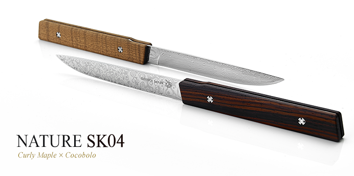 ステーキナイフ SK04
